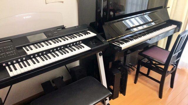 大仙市戸蒔 ピアノ教室 明日香音楽教室